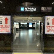 CROSTA京都の手ぶら観光サービス