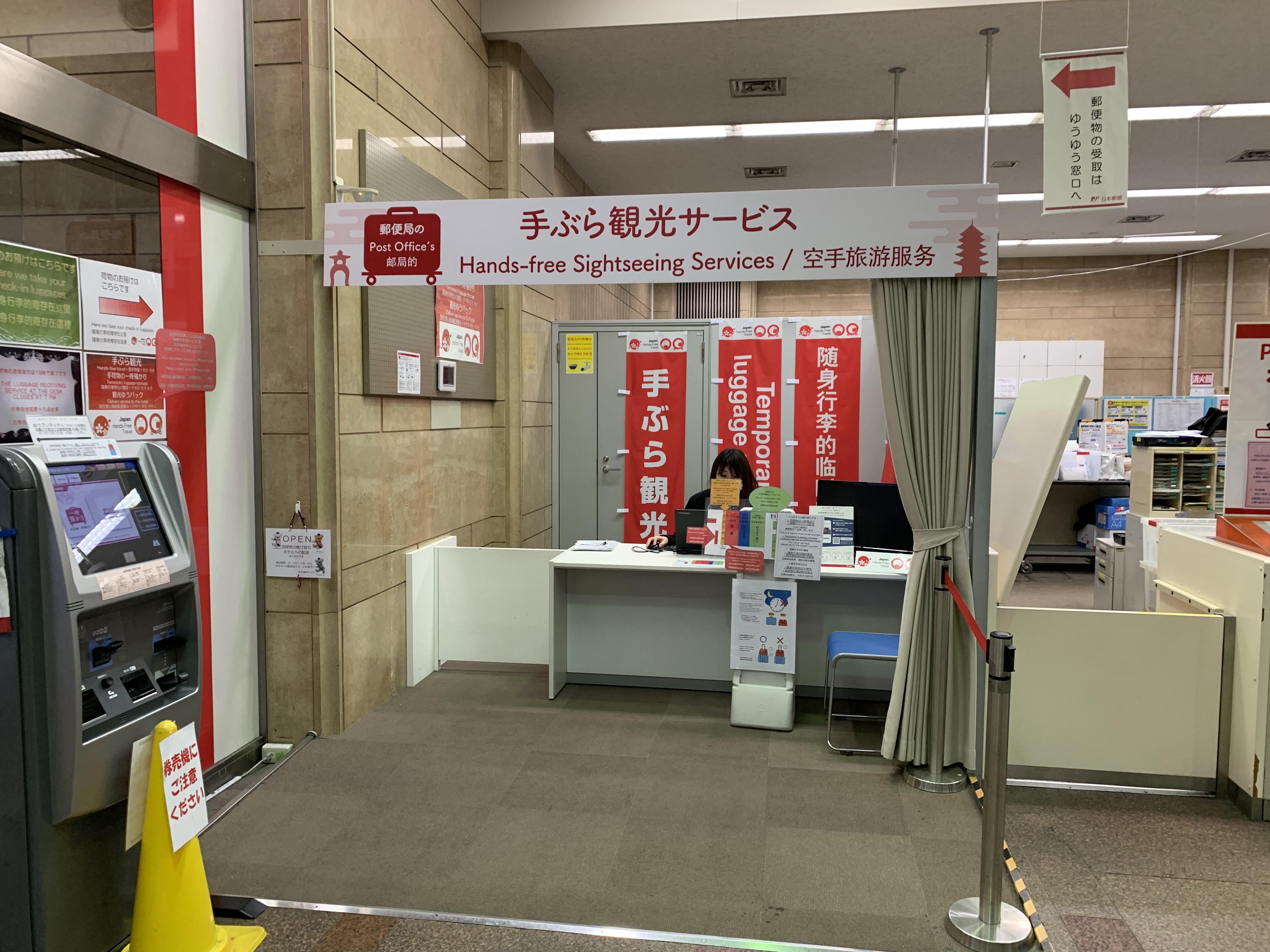 京都中央郵便局1
