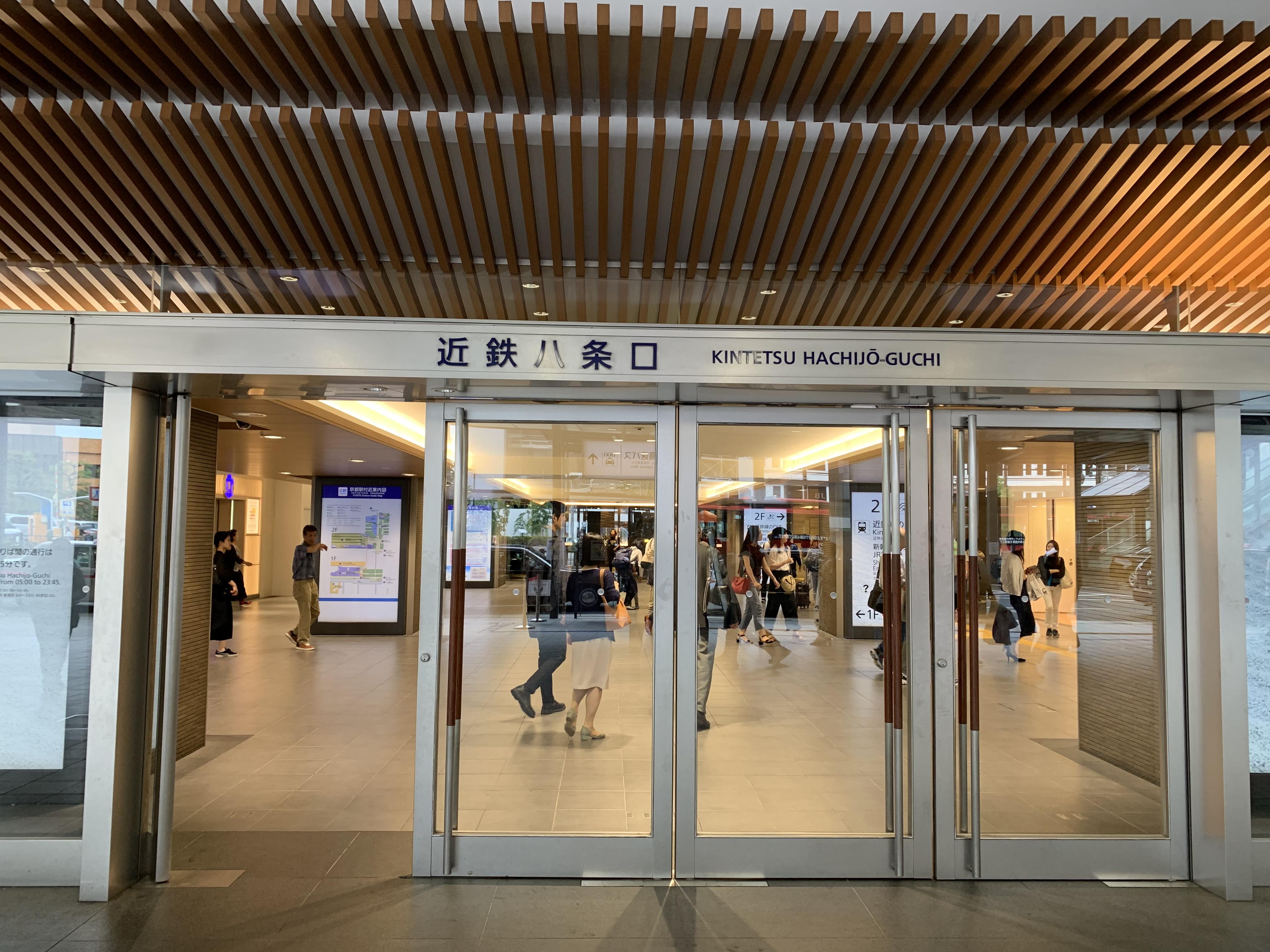 京都八条口のタクシー乗り場