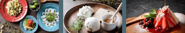 チーズチーズカフェ京都
