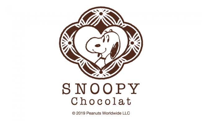 SNOOPY Chocolat