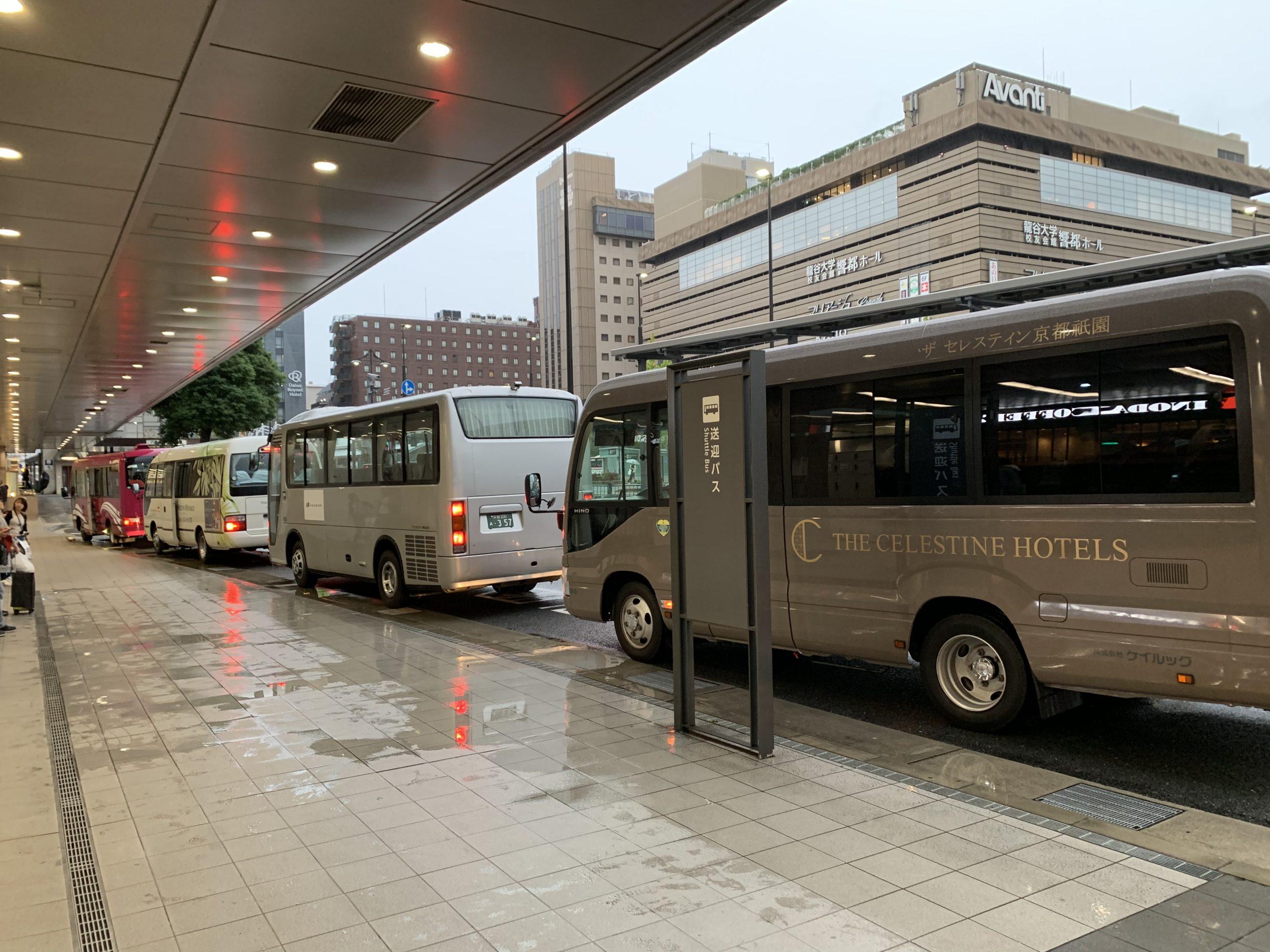 京都駅シャトルバス乗り場
