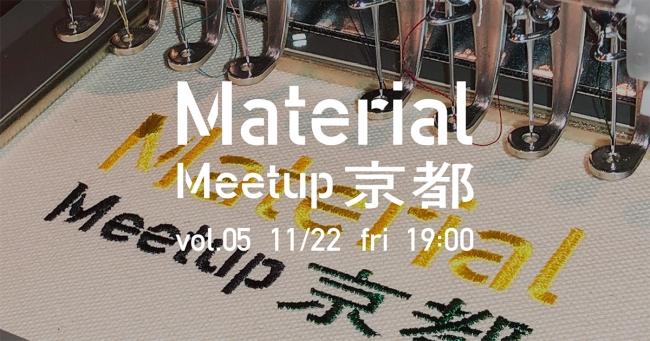 Material Meetup