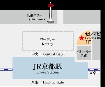 京都ホテルオークラウエルカムラウンジ場所