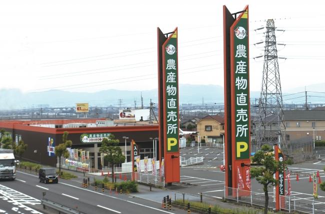 旬の駅京都店