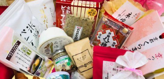 京都ふっこう復袋