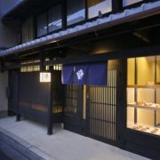 京の温所(おんどころ) 竹屋町