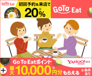 Yahoo!ロコ「Go To Eat」