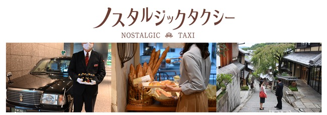 京都センチュリーホテル